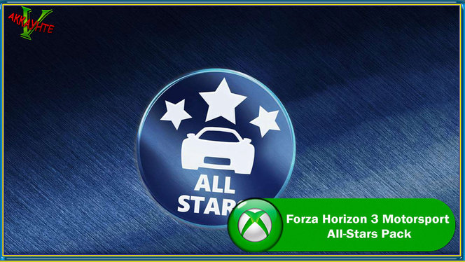 forza-horizon-3-motorsport-all-stars-pack