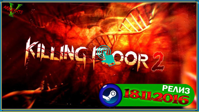 killing-floor-2-steam-gift-key-reliz