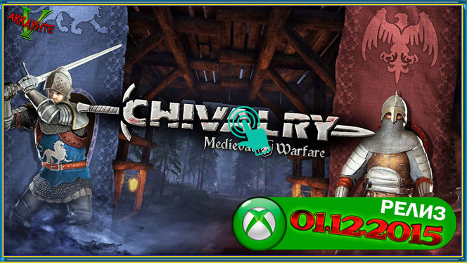 chivalry-medieval-warfare-xbox-one-reliz