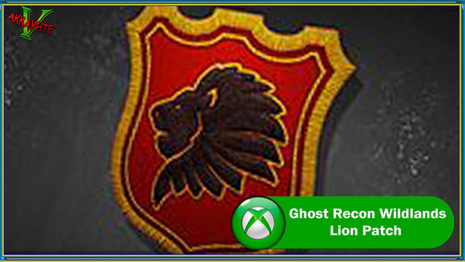 ghost-recon-wildlands-lion-patch