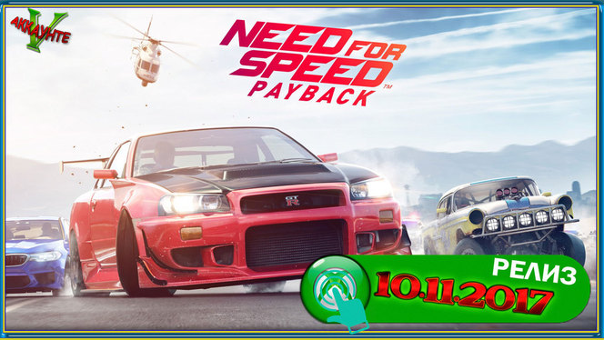 need-for-speed-payback-xbox-one-reliz