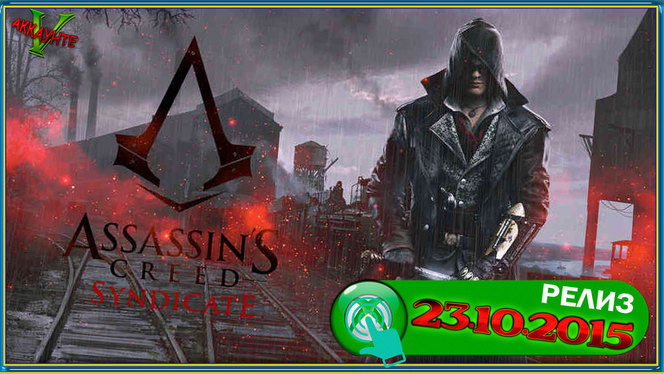 assassin-s-creed-syndicate-xbox-one-reliz