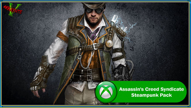 assassin-s-creed-syndicate-steampunk-pack