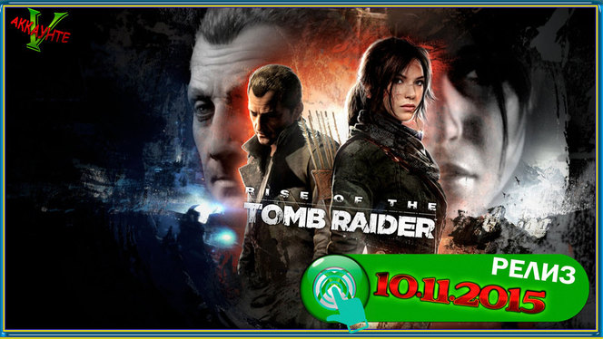 rise-of-the-tomb-raider-xbox-one-reliz