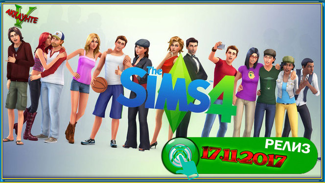 the-sims-4-xbox-one-reliz