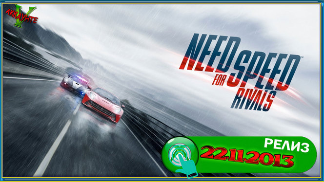 need-for-speed-rivals-xbox-one-reliz