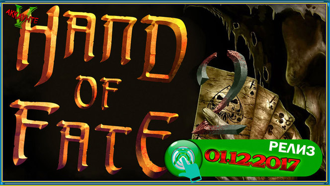 hand-of-fate-2-xbox-one-reliz
