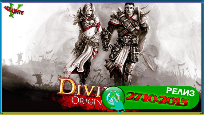 divinity-original-sin-enhanced-edition-xbox-one-reliz